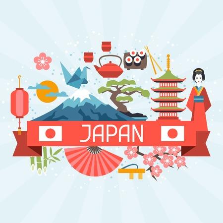 Ilustración de Japan background design. - Imagen libre de derechos