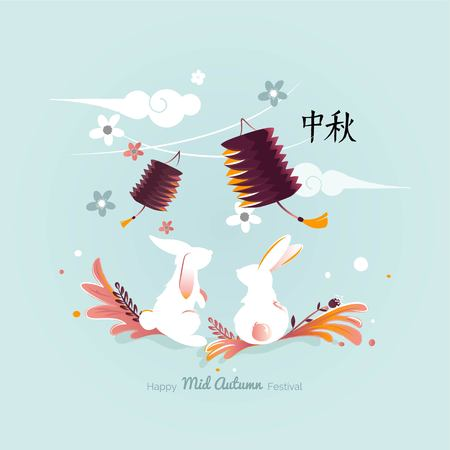 Illustration pour Chinese mid Autumn Festival design. Holiday background with rabbits, floral elements and lanterns. Vector illustration. - image libre de droit