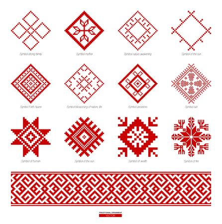 Ilustración de national ornament background - Imagen libre de derechos