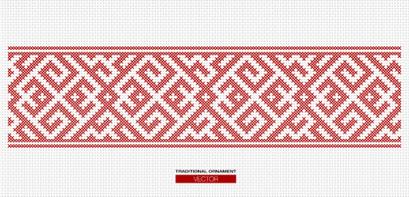 Illustration for Seamless ornament background - Royalty Free Image