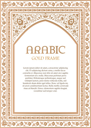Illustration pour Ornate golden frame in arabic style. Design template for cards, invitations, decor for brochure, flyer, poster - image libre de droit