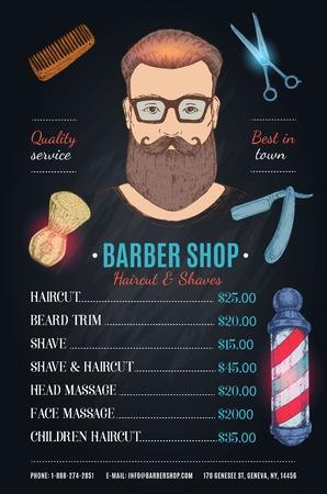 Ilustración de Barber Shop Hipster Style Poster - Imagen libre de derechos