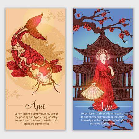 Illustration pour Asia Hand Drawn Vertical Banners - image libre de droit