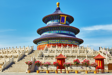 Photo pour Wonderful and amazing temple - Temple of Heaven in Beijing, China.Translation:Hall of Prayer for Good Harvest - image libre de droit