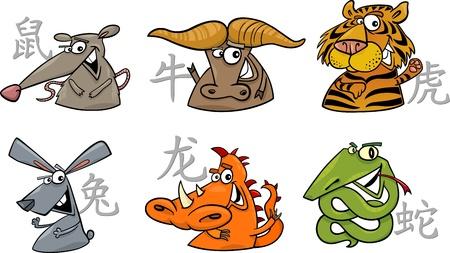 Illustration for cartoon illustration of six chinese zodiac signs set - Royalty Free Image