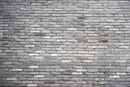 Photo pour Grey brick wall - image libre de droit