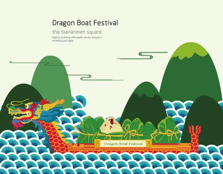Ilustración de The Dragon Boat Festival - Imagen libre de derechos