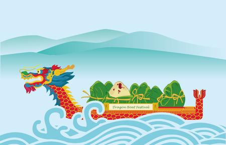 Illustration pour The Dragon Boat Festival - image libre de droit