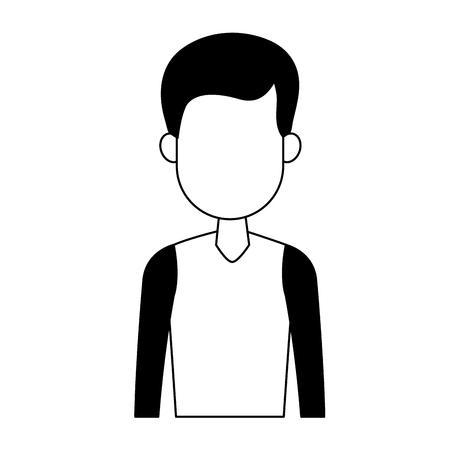 Illustrazione per Young man casual clothes cartoon vector illustration graphic design - Immagini Royalty Free