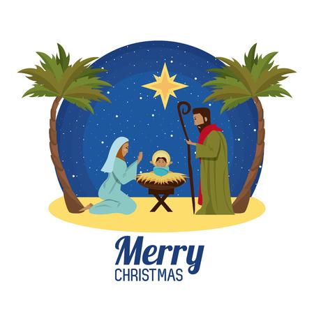 Illustration pour Traditional Christian Christmas Nativity Scene of baby Jesus vector illustration graphic design - image libre de droit