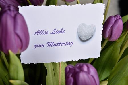 Photo pour Card with all love for Mother German - image libre de droit