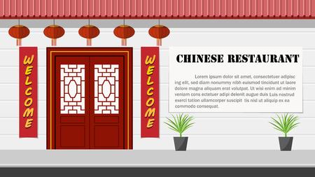 Ilustración de Chinese architecture and restaurant front view, vector - Imagen libre de derechos
