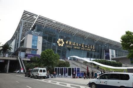 Photo pour guangzhou,china - Nov,21,2017:china import and export fair exhibition in guangzhou china. - image libre de droit