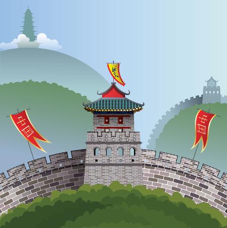 Ilustración de Great Wall of China - Imagen libre de derechos