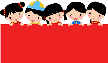 Illustration for New Year children and banner,Chinese - Royalty Free Image