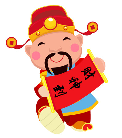 Illustration for Chinese God of Wealth. - Royalty Free Image