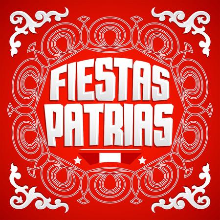 Illustration for Fiestas Patrias, National Holidays spanish text, Peru theme patriotic celebration banner, Peruvian flag colors - Royalty Free Image