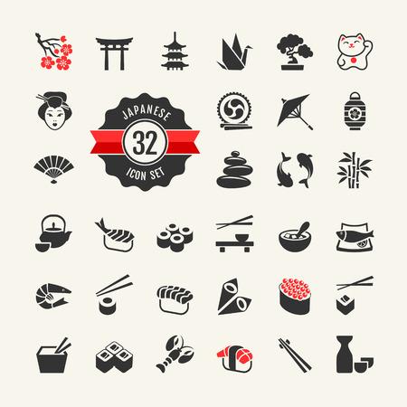 Ilustración de Japan travel web icon set  - Imagen libre de derechos