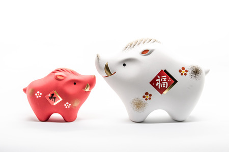 Foto de Wild boar figurine (Japan new year ornament) - Imagen libre de derechos