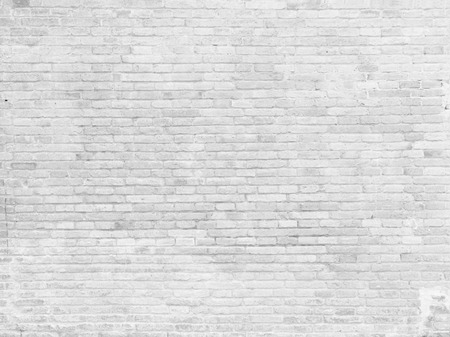 Photo pour Part of white painted brick wall, horizontal - image libre de droit