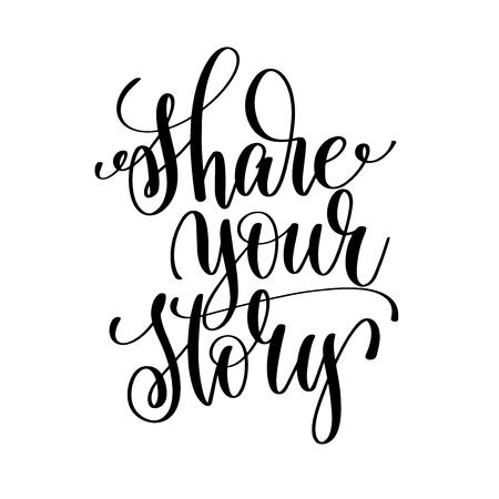 Illustration pour share your story black and white hand lettering inscription - image libre de droit