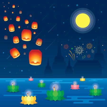 Illustration pour Loy Krathong festival in Thailand. Vector Illustration. - image libre de droit