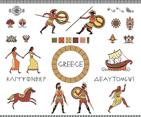 Illustration pour Antique Greece. Collection of decorative design elements. Ancient Greek letters of alphabet, people, ship, horse and ornament. Traditional ethnic objects on white background. - image libre de droit