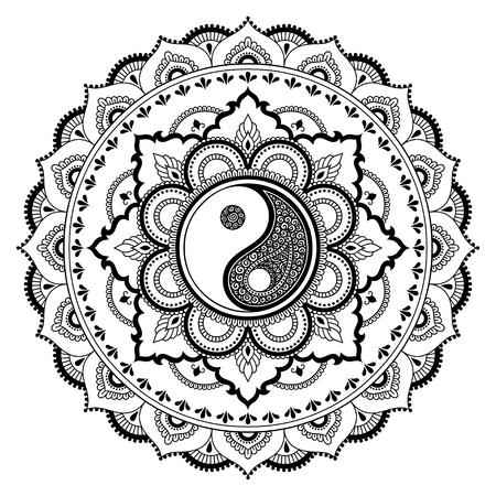 Ilustración de Circular pattern in the form of a mandala.  Yin-yang decorative symbol. Mehndi style. Decorative pattern in oriental style. Coloring book page. - Imagen libre de derechos