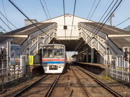 Foto de Japanese landscape - Imagen libre de derechos