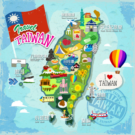 Illustration pour travel concept of Taiwan in colorful hand drawn style (every chinese term has their correspond english name under it.) - image libre de droit