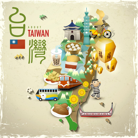 Illustration pour lovely Taiwan landmarks and snacks map in flat style - image libre de droit
