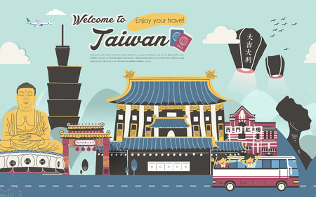 Illustration pour Taiwan attractions collection in flat design style - image libre de droit
