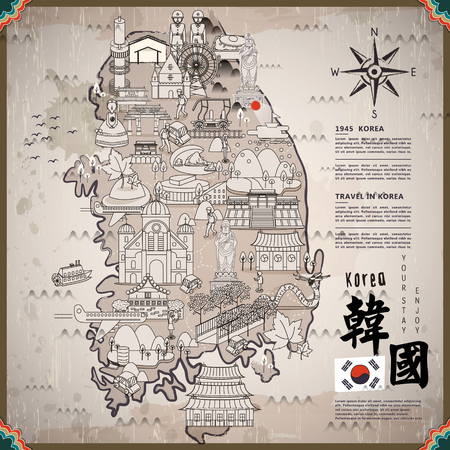 Illustration for South Korea travel map with attractions - lower right is Korea in Chinese word - Royalty Free Image