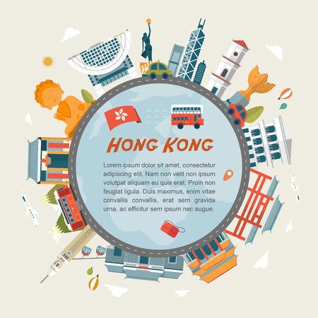 Ilustración de lovely Hong Kong travel concept design in flat design - Imagen libre de derechos