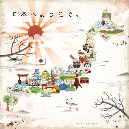 Ilustración de beautiful Japan travel map - Welcome to Japan in Japanese on upper left - Imagen libre de derechos