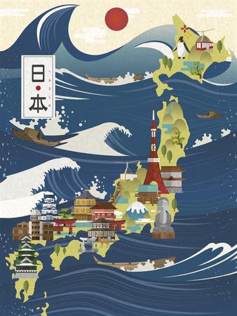 Ilustración de attractive Japan travel map - Welcome to Japan in Japanese words on upper left - Imagen libre de derechos