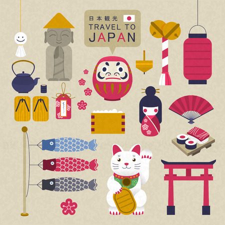 Ilustración de adorable Japan culture collection - Japan travel in Japanese words on above - Imagen libre de derechos