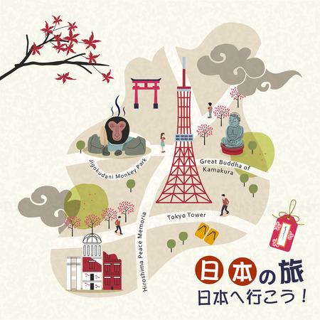Ilustración de lovely Japan walking map - Japan travel and Go to Japan in Japanese words on lower right - Imagen libre de derechos