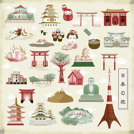 Ilustración de wonderful Japan travel collections - Japan travel in Japanese on lower left - Imagen libre de derechos
