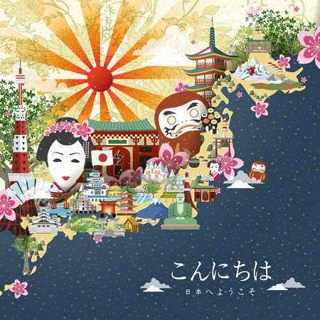 Foto de beautiful Japan travel map - Welcome to Japan and hello in Japanese on lower right - Imagen libre de derechos