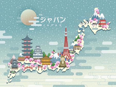 Ilustración de lovely Japan travel map - Japan in Japanese words on the middle - Imagen libre de derechos