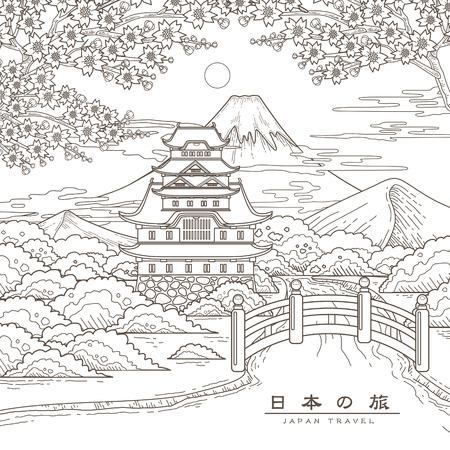 Ilustración de attractive Japan travel poster with sakura - Japan Travel in Japanese words - Imagen libre de derechos