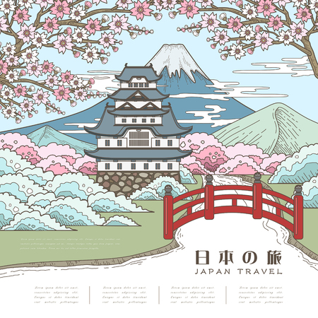 Illustration pour attractive Japan travel poster with sakura - Japan Travel in Japanese words - image libre de droit