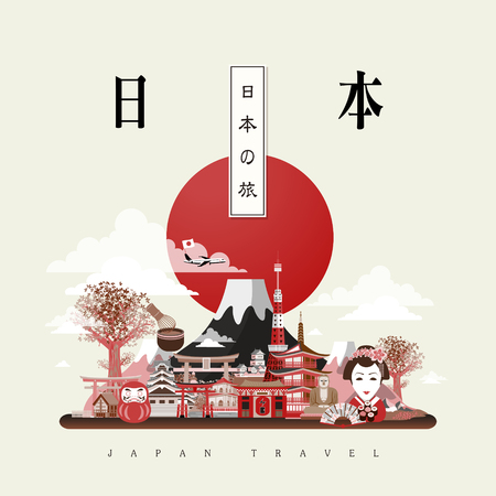 Illustration for graceful Japan travel poster with attractions - Japan travel in Japanese words - Royalty Free Image