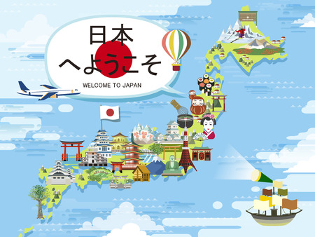Ilustración de attractive Japan travel map design - Welcome to Japan in Japanese words - Imagen libre de derechos