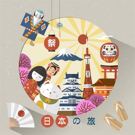 Ilustración de lovely Japan travel poster - Japan Travel and Festival in Japanese words - Imagen libre de derechos