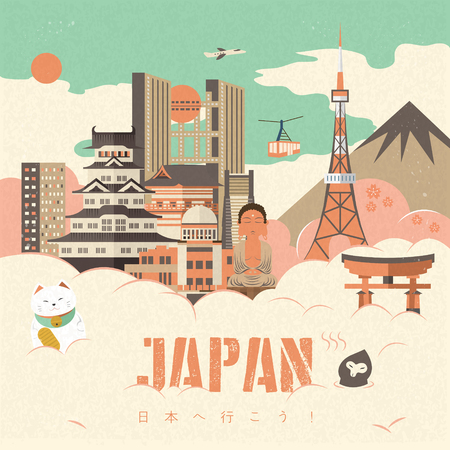 Ilustración de adorable Japan travel poster design - Go to Japan in Japanese words - Imagen libre de derechos
