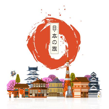 Ilustración de attractive Japan travel poster with attractions - Japan Travel in Japanese words - Imagen libre de derechos