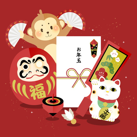 Illustration pour lovely Japanese New Year poster design - New year money, luck and rich in Japanese words - image libre de droit