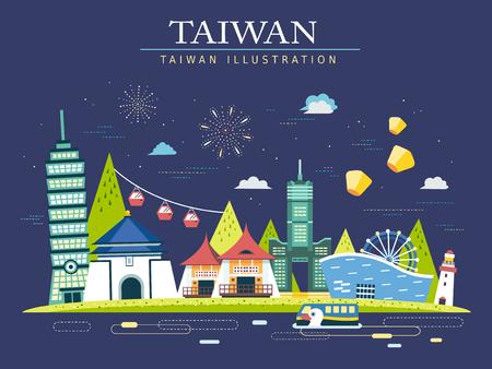 Illustration pour attractive Taiwan travel concept poster with famous attractions - image libre de droit